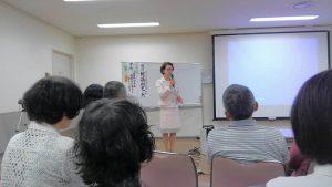 渕田千恵子