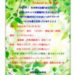 5。26 イベント滋賀(縮小)