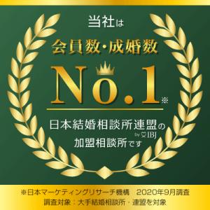bnr_no1_member_seikon_400